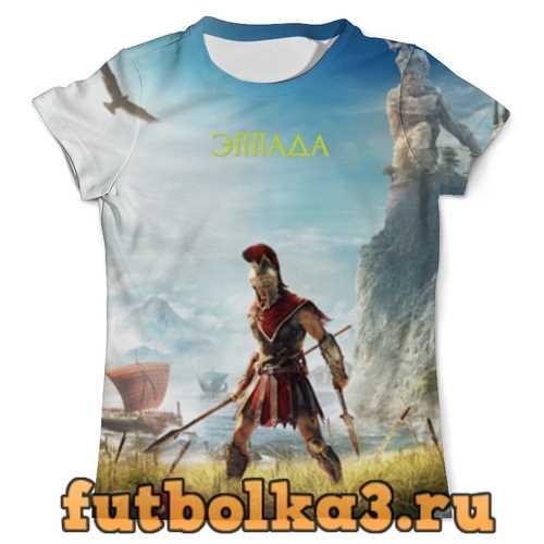 Футболка Эллада мужская