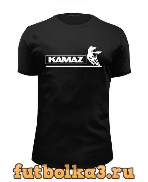 Футболка Kamaz мужская
