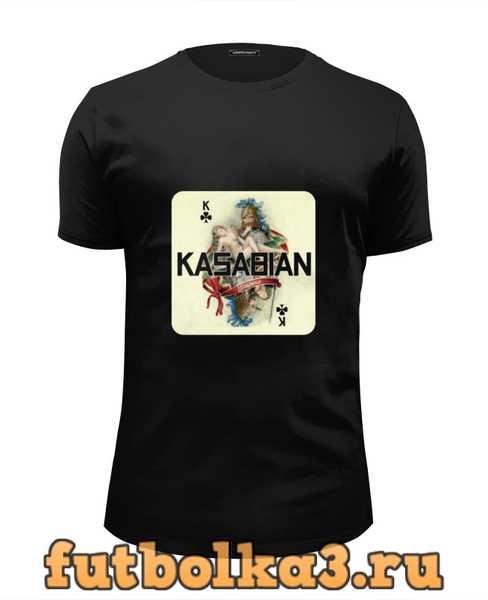 Футболка Kasabian - Empire мужская