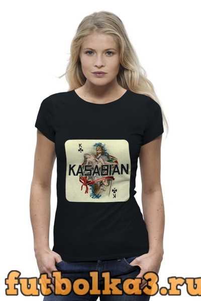 Футболка Kasabian - Empire женская