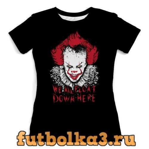 Футболка Клоун женская