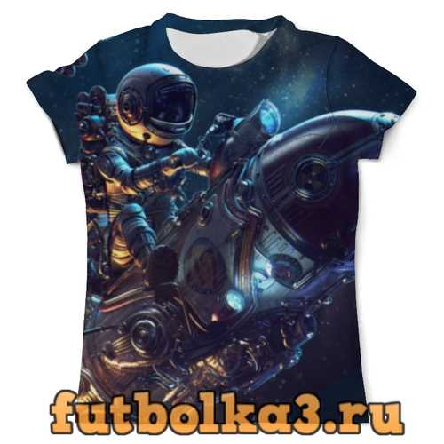 Футболка Космонавт на ракете мужская