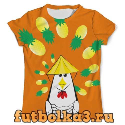 Футболка Курица с ананасом мужская