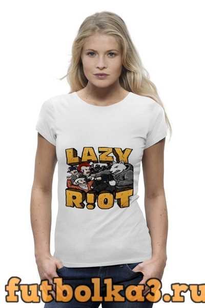 Футболка Lazy riot женская