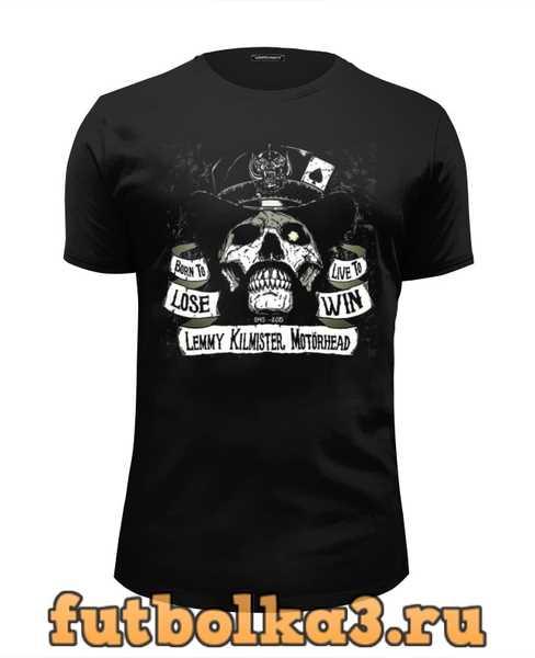 Футболка Lemmy Kilmister (Motorhead) мужская