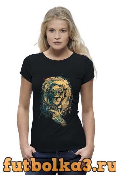 Футболка Лев с пистолетом женская