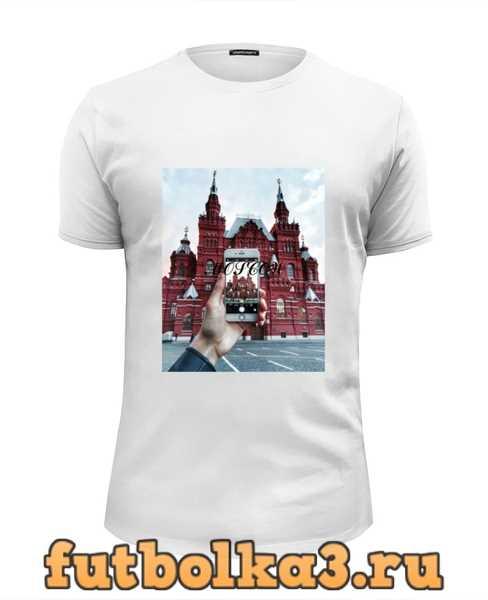 Футболка Любимая Москва мужская