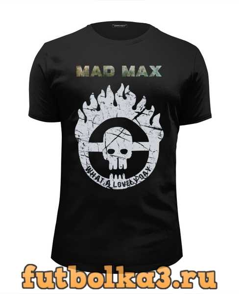Футболка Mad Max мужская