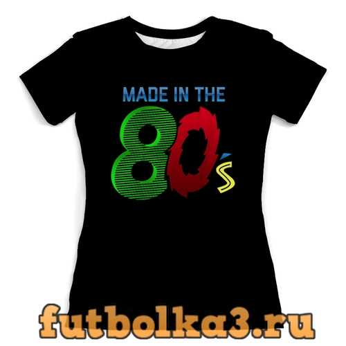 Футболка Made in the 80s женская