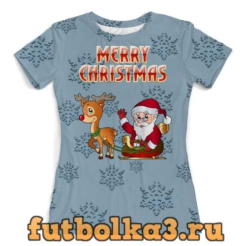Футболка Merry Christmas! (1) женская