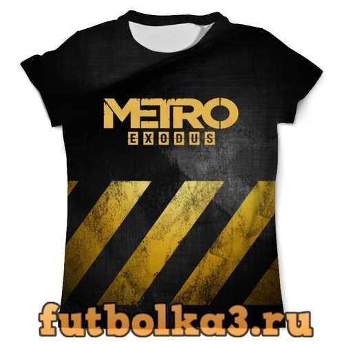 Футболка Metro мужская