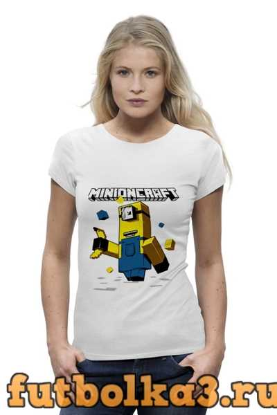 Футболка Minioncraft женская
