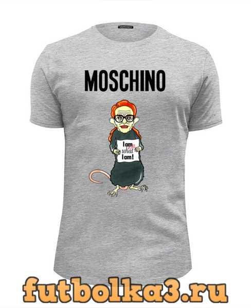 Футболка Moschino мужская