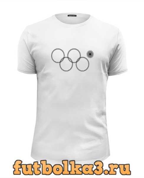 Футболка нераскрывшееся олимпийское кольцо мужская