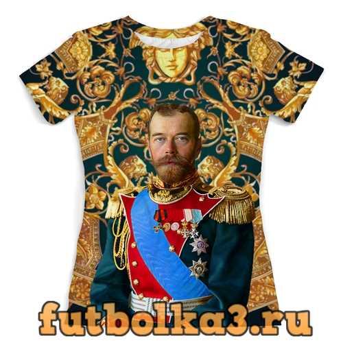 Футболка Nicholas II of Russia женская