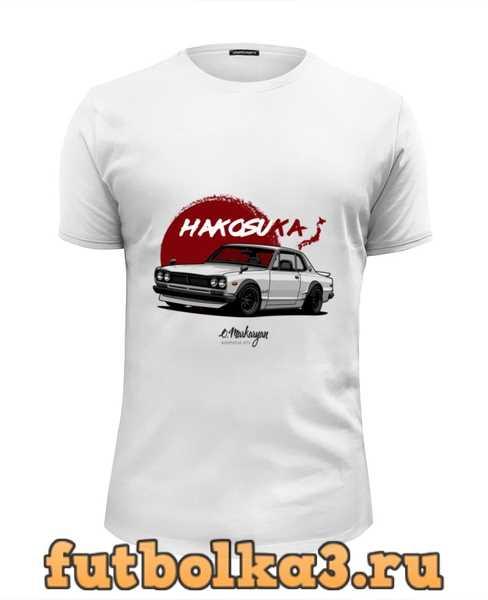 Футболка Nissan Skyline 2000 GT-R KPGC10 Hakosuka мужская