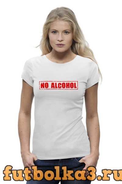 Футболка No Alcohol женская