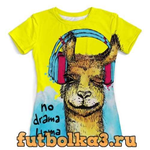 Футболка No Drama !!! женская