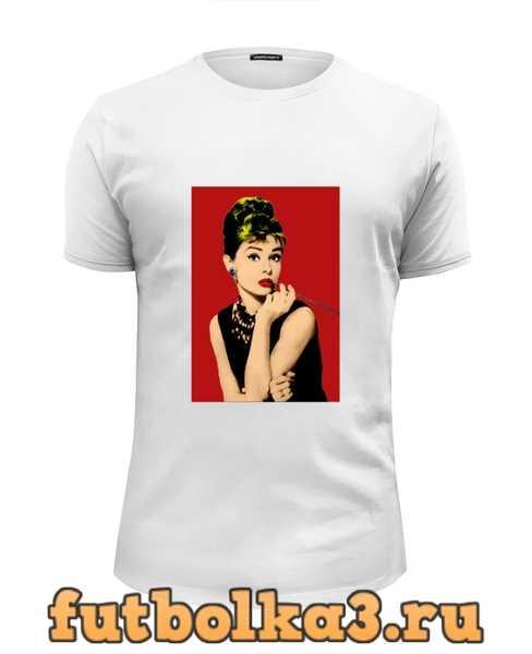 Футболка Одри Хепбёрн (Audrey Hepburn) мужская