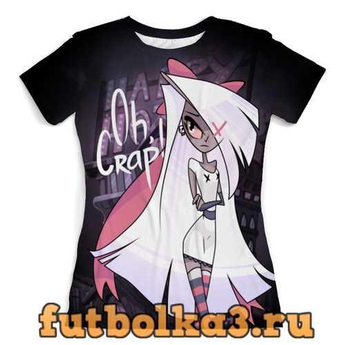 Футболка ОТЕЛЬ ХАЗБИН ВЕГГИ женская