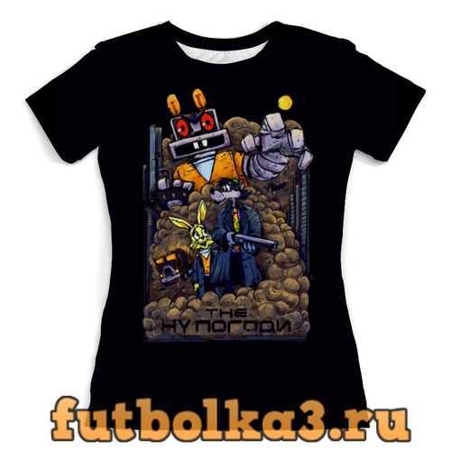 Футболка Пародия женская