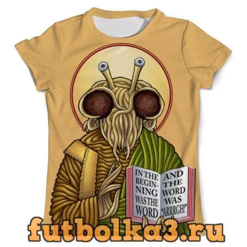 Футболка Пастафарианство / Pastafarianism мужская