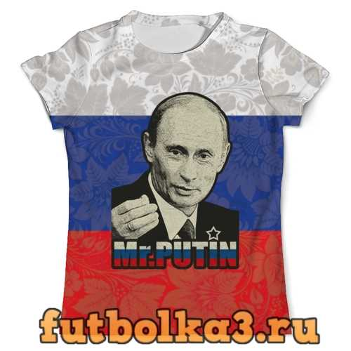 Футболка Президент России В. В. Путин ( Mr.Putin ) мужская