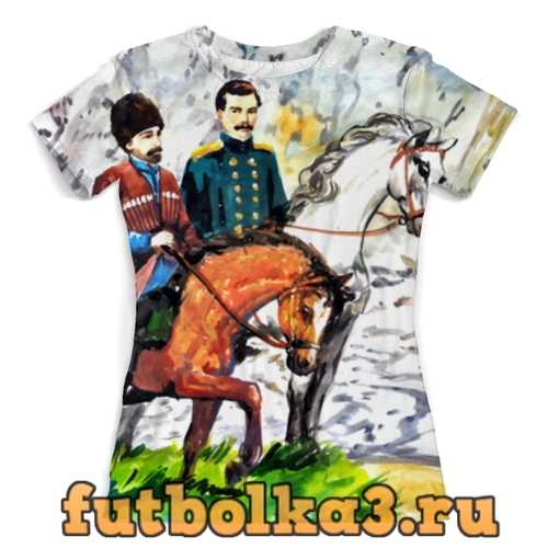 Футболка Приключения на Кавказе женская