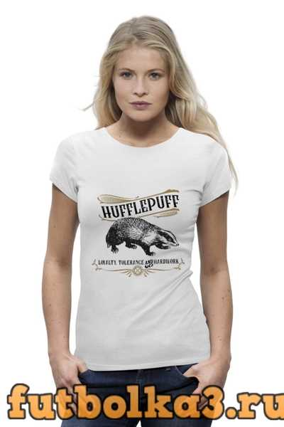 Футболка Пуффендуй (Hufflepuff) женская