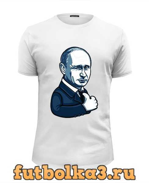 Футболка Путин - like мужская