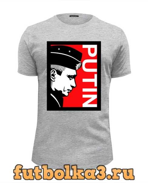 Футболка Путин (Putin) мужская