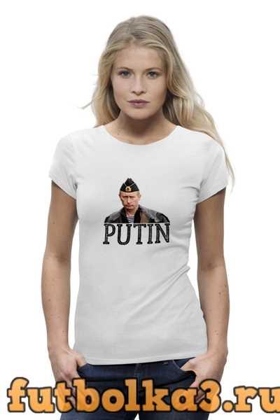 Футболка Putin женская