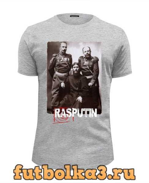 Футболка Rasputin мужская