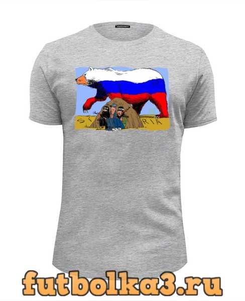 Футболка Русский медведь в Сирии мужская
