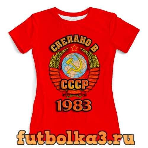 Футболка Сделано в 1983 женская