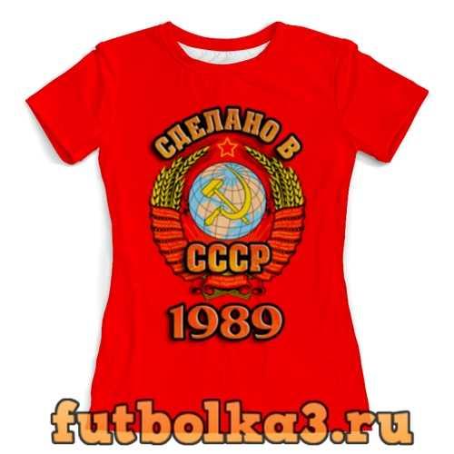 Футболка Сделано в 1989 женская