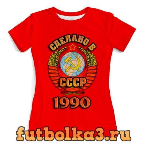Футболка Сделано в 1990 женская