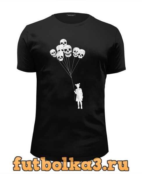 Футболка Skulls Balloons мужская