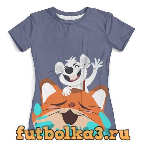 Футболка Смешной мышонок (1) женская