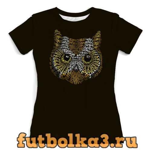 Футболка Сова арт женская