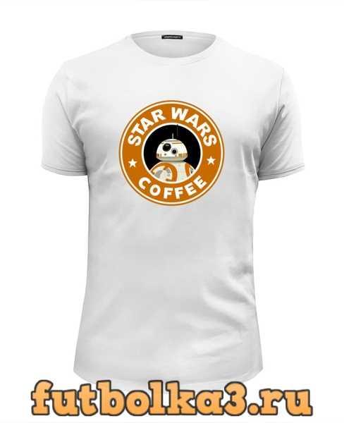 Футболка Star Wars coffee мужская