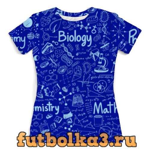 Футболка Студенческая женская