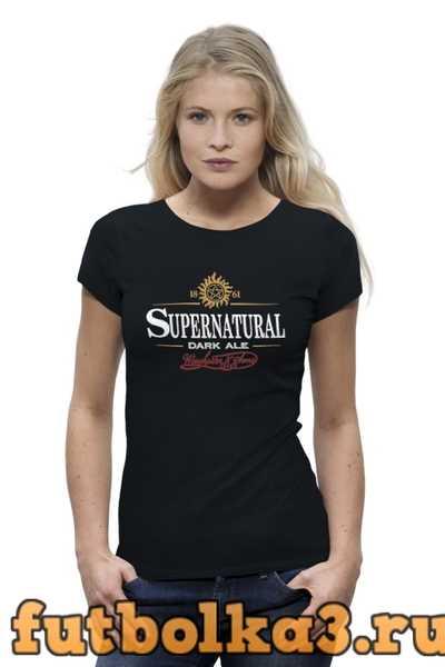 Футболка Supernatural Dark Ale женская