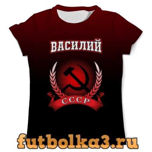 Футболка Василий мужская
