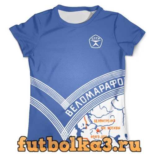 Футболка Веломарафон мужская