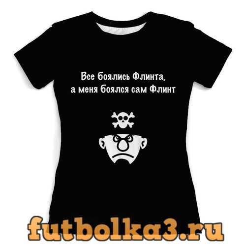 Футболка Весёлый Роджер женская