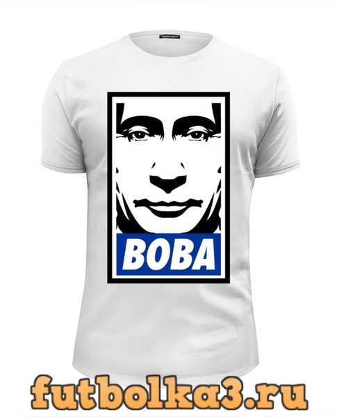 Футболка Вова Путин мужская