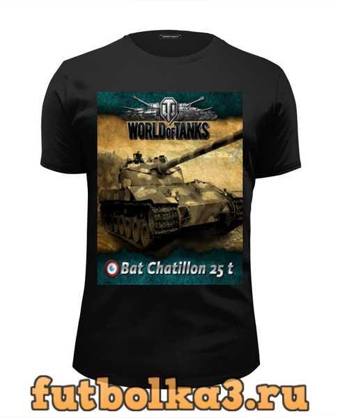 Футболка world of tanks мужская