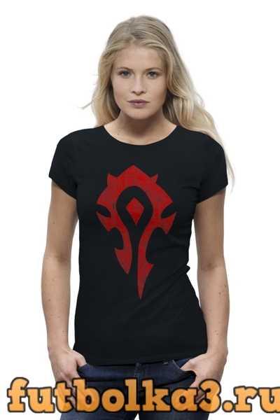 Футболка World of Warcraft. Орда женская