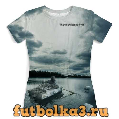 Футболка Я люблю Эрика Йоханссона. ИНТРОВЕРТ Ж женская